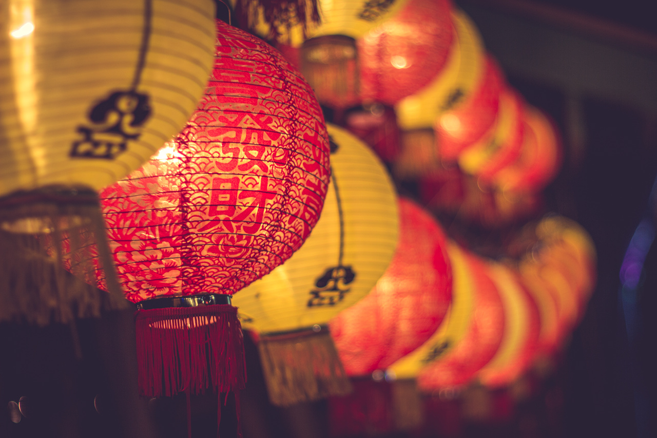 yellow and red lantern. Chinese lanterns during new year festival. Chinese New Year
